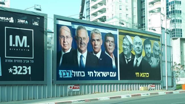 Verkiezingsposters in Israël, links Kahol Lavan, rechts Likud. Foto Rakoon