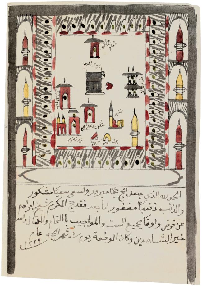Hadj-oorkonde Sjeikh Ibrahim (Universiteitsbibliotheek Bazel)